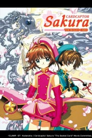 Cardcaptor Sakura: The Movie 2: The Sealed Card image