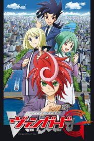 Cardfight!! Vanguard G