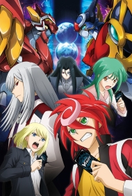 Cardfight!! Vanguard G: Stride Gate
