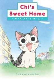 Chi's Sweet Home image