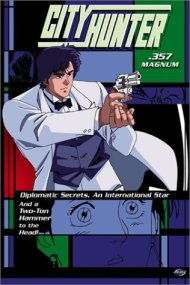 City Hunter Death Of The Vicious Criminal Ryo Saeba Anime