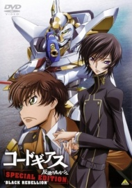 Code Geass: Lelouch of the Rebellion Special Edition - Black Rebellion image