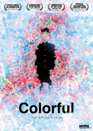 Colorful (2010)