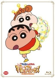 Crayon Shin-chan Movie 20: Arashi o Yobu! Ora to Uchuu no Princess