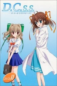 Da Capo Second Season image
