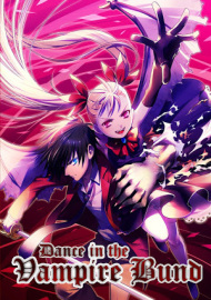 Dance in the Vampire Bund image