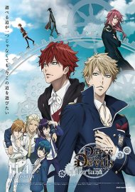 Dance with Devils Movie: Fortuna