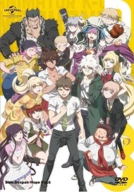 Danganronpa 3 -The End of Hope's Peak Academy-  Hope Arc