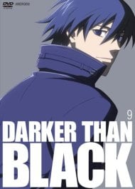 Darker than Black: Sakura no Hana no Mankai no Shita