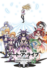 Date a Live   Anime Planet Anime Planet