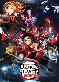 Demon Slayer: Kimetsu no Yaiba Movie - Mugen Train