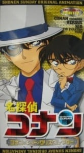 Detective Conan OVA 4: Conan and Kid and Crystal Mother