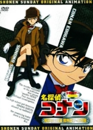 Detective Conan OVA 8: High School Girl Detective Sonoko Suzuki's Case Files