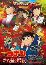 detective conan episode 333 animecrazy
