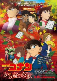 download detective conan movie 23 the fist of blue sapphire