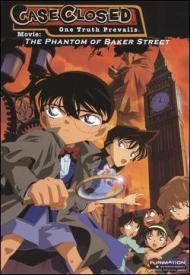 Detective Conan Movie 6: The Phantom of Baker Street image