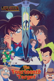 Detective Conan Movie 2: The Fourteenth Target