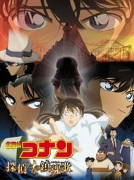 Detective Conan Movie 7: Crossroad in the Ancient Capital