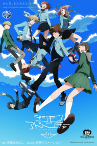 Digimon Adventure Tri. Movie 1: Saikai