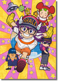 Dr. Slump Movie 11: Dr. Mashirito & Abale-chan