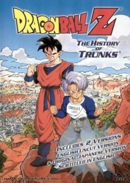 Dragon Ball Z Special 2: The History of Trunks image