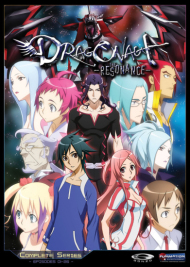 Dragonaut: The Resonance image