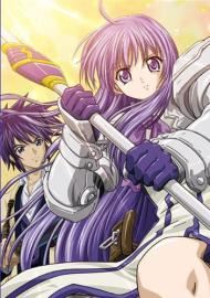 Eien no Aseria: Spirit of Eternity Sword