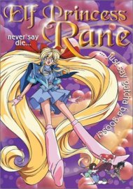 Elf Princess Rane