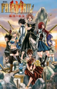Watch Fairy Tail Episode 261