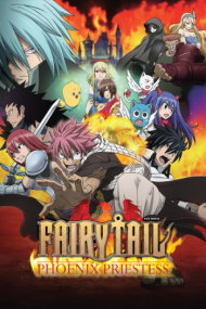 Fairy tail movie dragon cry