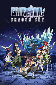 Fairy Tail Movie 2