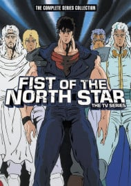 Fist of the North Star image