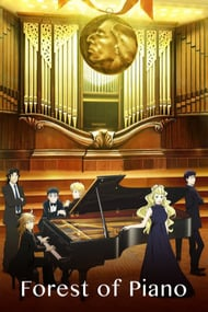 Forest of Piano 2nd Season