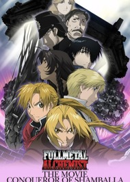 Fullmetal Alchemist The Movie: Conqueror of Shamballa image