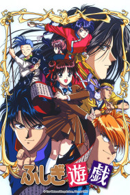 Fushigi Yugi: The Mysterious Play image