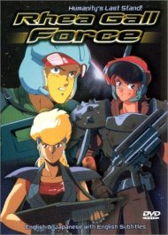 Gall Force 4: Rhea Gall Force image