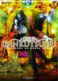 Gankutsuou: The Count of Monte Cristo image