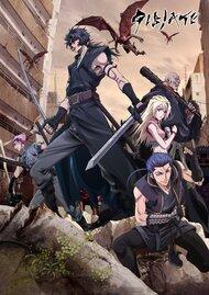 Summer 2020 Anime List.Summer 2020 Anime Chart Anime Planet