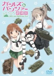 Girls und Panzer Movie: Arisu War!
