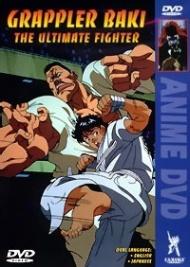 Baki Gaiden - Kenjin Manga | Anime-Planet