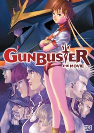 Gunbuster Movie