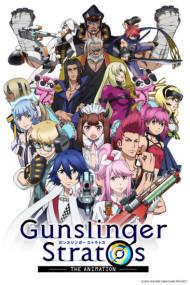 Gunslinger Stratos: The Animation image