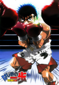 Hajime no Ippo: The Fighting! image