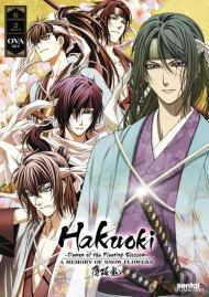 Hakuouki: A Memory of Snow Flowers