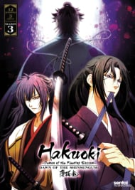 Hakuouki: Dawn of the Shinsengumi