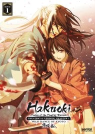 Hakuouki Movie 1: Wild Dance of Kyoto
