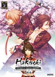 Hakuouki Movie 2: Warrior Spirit of the Blue Sky