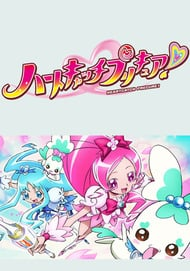 Heartcatch Pretty Cure!