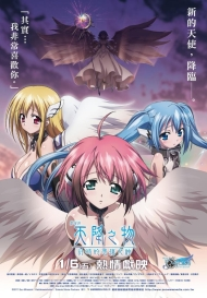 Heaven's Lost Property Movie 1: The Angeloid of Clockwork
