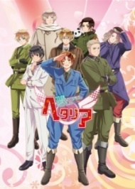 Hetalia: The Beautiful World Specials